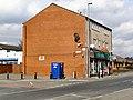 Hamer Post Office - geograph.org.uk - 1756860.jpg