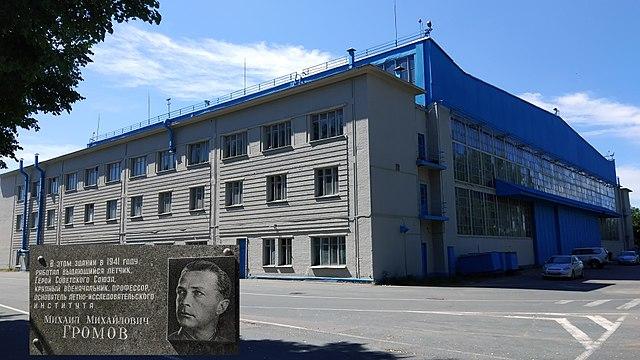 Мемориальная доска памяти М. М. Громова на первом ангаре ЛИИ им. М. М. Громова в Жуковском