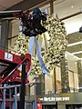 Hanging wreath at 45 & Park jeh.jpg
