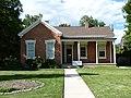 Hannah Maria Libby Smith House.jpg