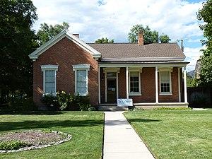 Hannah Maria Libby Smith House - Hannah Maria Libby Smith House House