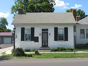 Bainbridge, Ross County, Ohio - Image: Harris Dental Museum
