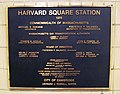 Harvard station dedication plaque.JPG