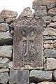 Havuts Tar Monastery, details (6).jpg