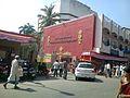 Headquarter Of Kalyan Dombivli Muncipal Corporation.jpg