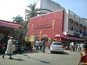 Kalyan-Dombivli Municipal Corporation - Image: Headquarter Of Kalyan Dombivli Muncipal Corporation