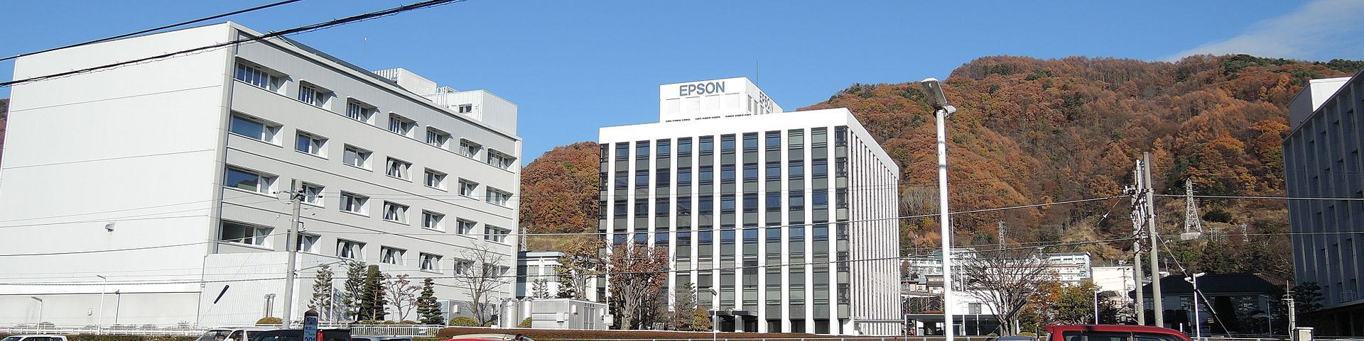 Headquarters of Seiko Epson.JPG