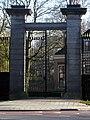 Hek van de Gemeentelijke Begraafplaats De Essenhof, Dordrecht.JPG