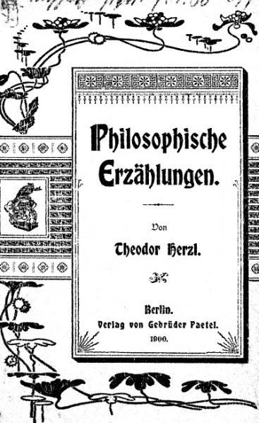File:Herzl Philosophische Erzaehlungen.djvu