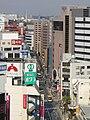 Higashi Hoshasen I Road.jpg