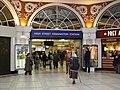 High Street Kensington Tube Station 2008.jpg