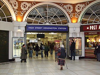 High Street Kensington tube station - Image: High Street Kensington Tube Station 2008