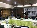 Hindi Wikipedia Conference 2018 03.jpg