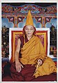 His Eminence Choden Rinpoche.jpg