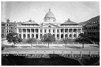 British Supreme Court for China - Hong Kong Supreme Court building, 1915