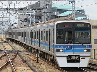 Toei Asakusa Line - Image: Hokuso 7308 1