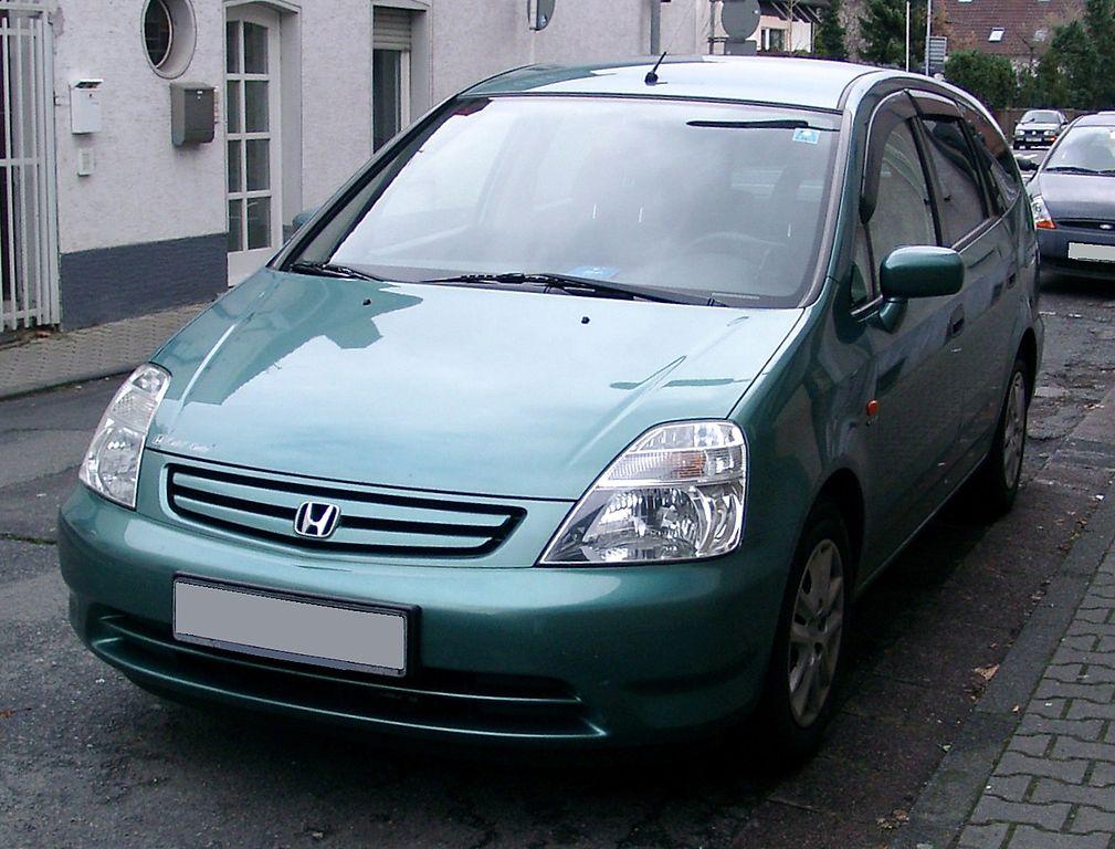 File:Honda Stream front 20071211.jpg - Wikimedia Commons