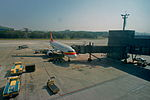 Hong Kong Express Airbus A320-200 (B-LPB) aircraft at Taichung International Airport.jpg