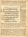 Houghton MS Gr 20 - Theogeny, 151.jpg