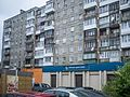 Housing, Kaliningrad (26325129163).jpg