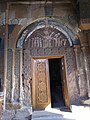 Hovhannavank (door) (13).jpg
