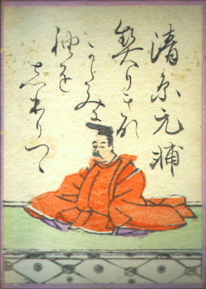 Thirty-Six Immortals of Poetry - Kiyohara no Motosuke, from the Ogura Hyakunin Isshu.