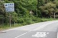 Hyogo Prefectural Road and Kyoto Prefectural Road Route 97-02.jpg