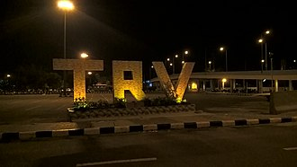 Trivandrum International Airport - New IATA 3 Letter code Placed at Trivandrum International Airport Terminal 2