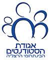 IDC Student Union He Logo.jpg