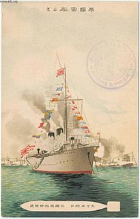 <i>Yodo</i>-class cruiser class of high-speed dispatch ships of the Imperial Japanese Navy