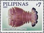 Ibacus ciliatus 2009 stamp of the Philippines.jpg