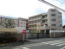 Ibaraki Women's Junior College.JPG