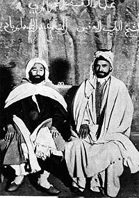 Abdelhamid Ben Badis (left) and Tayeb El Oqbi( right)