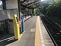 Ichihara station platform viewing north 20200523.jpg