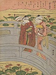 Illustration of a Poem by Rokkasen (Six Immortal Poets): Sojo Henjo