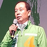 Im Jeong-yeop, a Preliminary candidate for the governor of Jeollabuk-do (cropped).jpg