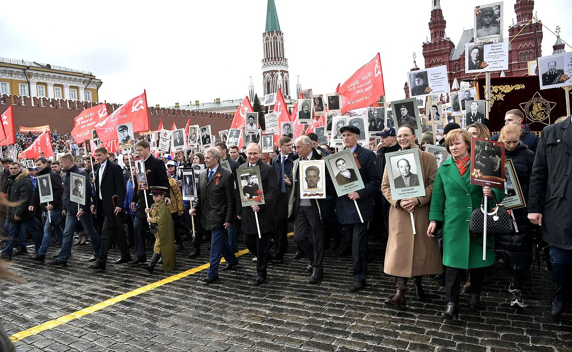 Immortal Regiment in Moscow (2017-05-09) 05.jpg