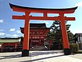 Inari Ōkami.jpg