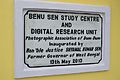 Inaugural Plaque - Benu Sen Study Centre and Digital Research Unit - Dum Dum - Kolkata 2013-05-13 7183.JPG