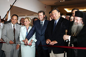 Thessaloniki Olympic Museum - Inauguration of the museum