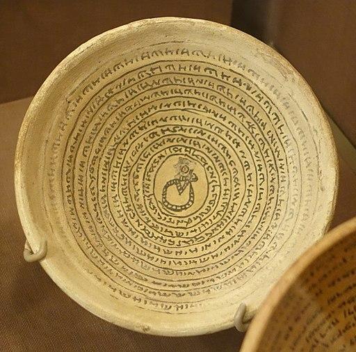 Incantation bowl, Nippur, terracotta - Oriental Institute Museum, University of Chicago - DSC07067