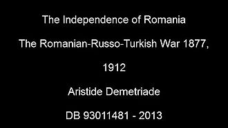 Файл:Independance of Romania.webm