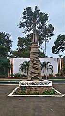 Independence Monument , Uganda
