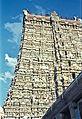 India-1970 049 hg.jpg