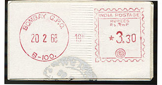 India stamp type PO-A1.jpg