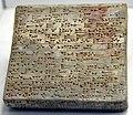 Inscribed stone tablet of Adad-nirari II, 912-891 BCE. Iraq Museum.jpg