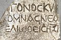 Inscription about Geta.jpg