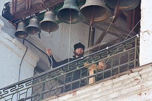Russian Orthodox bell ringing - Ringing the bells at Ipatiev Monastery in Kostroma, Russia.