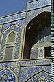 IranIsfahanLutfullaMoschee2.jpg