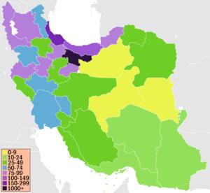 میزان تراکم جمعیت در استان های ایران